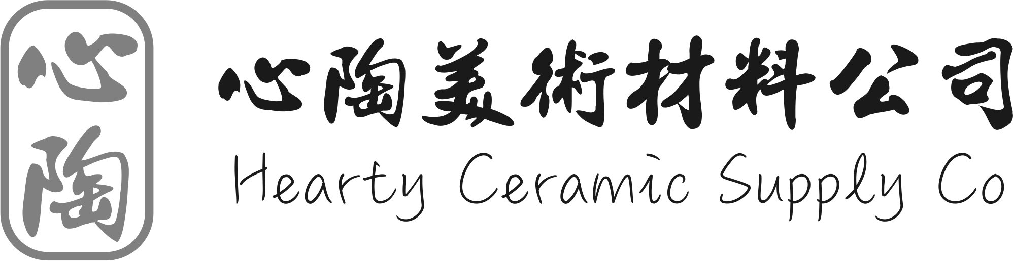 Hearty Ceramic Supply Company