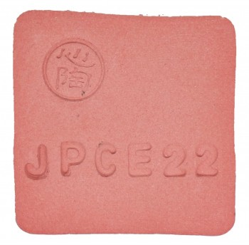日本信樂 E系列 JPCE22 茜緋紅 (1kg)