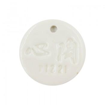 Potterycrafts P1221 半透白瓷泥 (10kg)