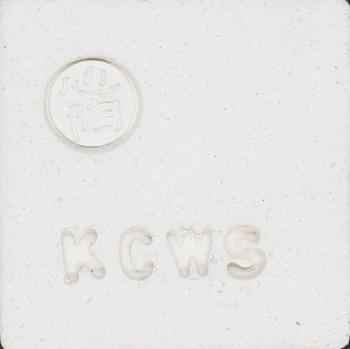 KC02 韓國雕塑白泥 (幼砂) (10kg)