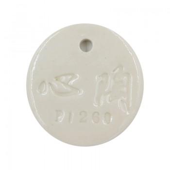 Potterycrafts P1260 象牙白陶泥 (10kg)