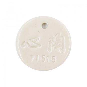 Potterycrafts P1515 樺白柔滑陶泥 (10kg)